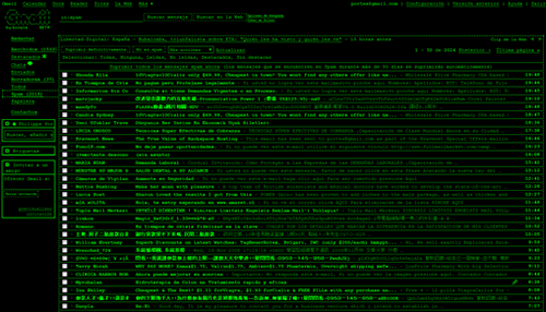 "Este tema de Gmail simula una ""terminal""."