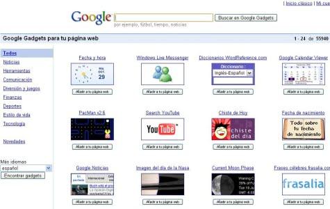 Pantalla principal de Google Gadgets