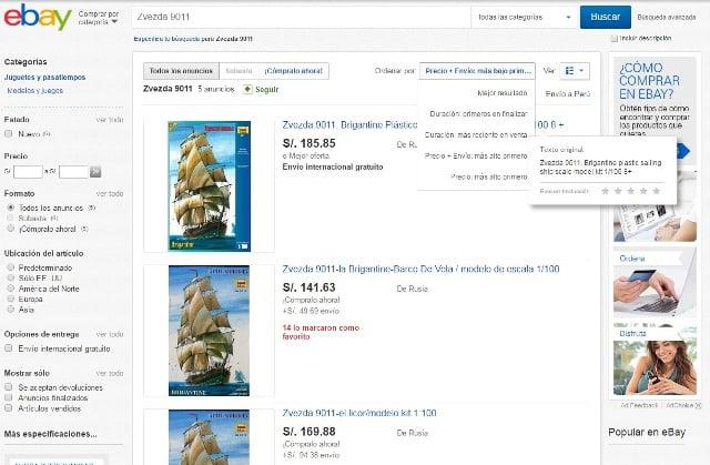 Ebay1 busqueda