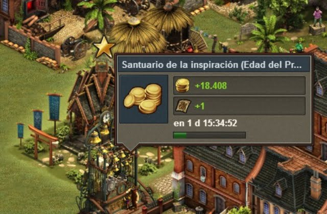 Santuario de la Inspiracion1