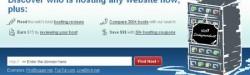 WhoIsHostingThis: para saber qué hosting utiliza un sitio
