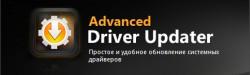 DriverUpdate, la mejor forma de mantener actualizados sus drivers