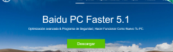 Acelera y protege tu máquina con Baidu PC Faster